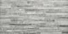 Плитка Муретто светлая 6060-0053