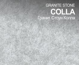 Идальго Гранит Стоун Колла