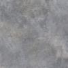 Плитка Дивар серый