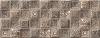 Плитка Ethno рельефная TWU06ETH404