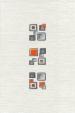 Декор Laura LR-D2-GR Cube серый