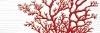 Декор Коралл белый 17-03-00-901-3