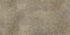 Плитка Шафран коричневый