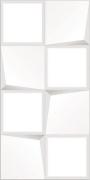 Плитка Marbella Bianco