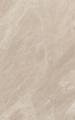 Плитка Bogema Бежевый 10101004703