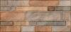 Плитка Metro темно-коричневый 2350 59 032