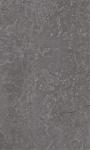 Плитка Elegance beige wall 02